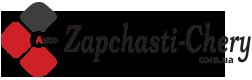 Синхронизатор Джили СК купить в интернет магазине 《ZAPCHSTI-CHERY》